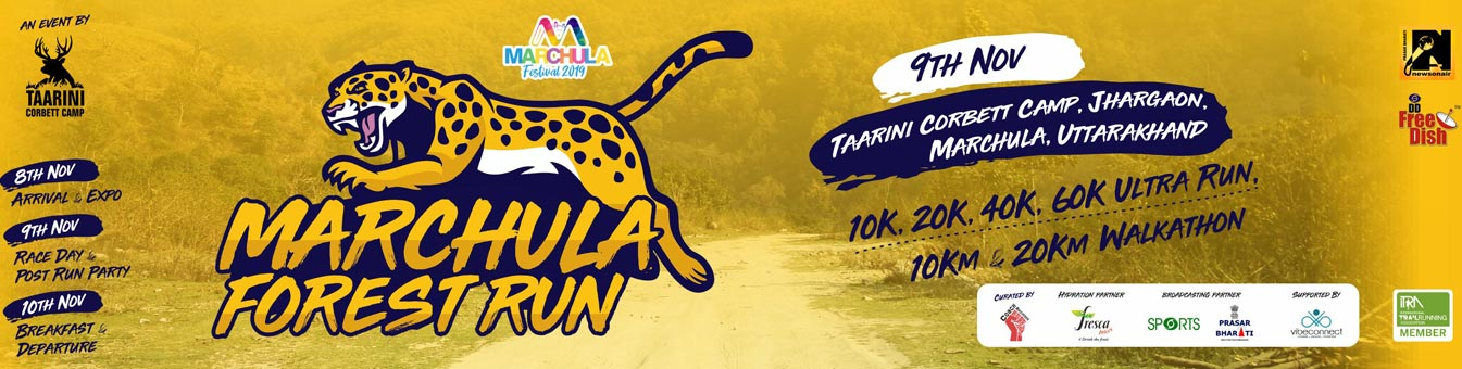 Marchula Forest Run India Running Events, Coach Ravinder Gurugram